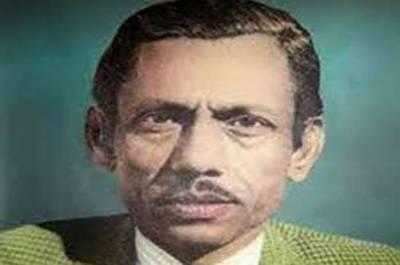 اردو کےممتاز اور عہد ساز شاعر ناصرکاظمی کی 48 ویں برسی