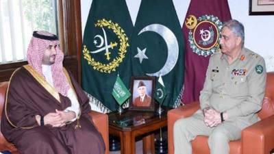 سعودی عرب کے نائب وزیردفاع کی آرمی چیف سے ملاقات ،دوطرفہ دفاعی تعاون پر بات چیت