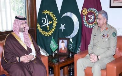آرمی چیف سے سعودی نائب وزیر دفاع کی ملاقات، دفاعی تعلقات بڑھانے پر تبادلہ خیال