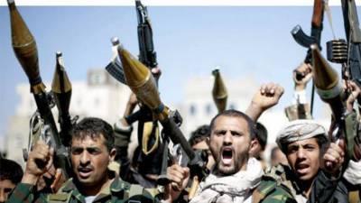 یمن میں حوثی باغیوں کے قبضے سے ایرانی اسلحہ برآمد