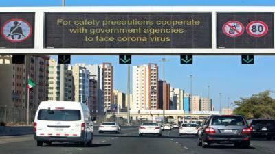 کورونا وائرس : کویت کی 10 ممالک کے باشندوں پر نئی پابندی