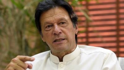 وزیراعظم عمران خان کا معروف کامیڈین امان اللہ کے انتقال پر اظہار افسوس