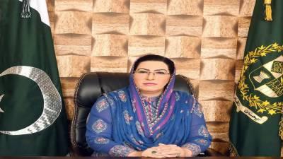 وزیراعظم کل کراچی میں عوامی منصوبوں کا افتتاح کریں گے، فردوس عاشق اعوان