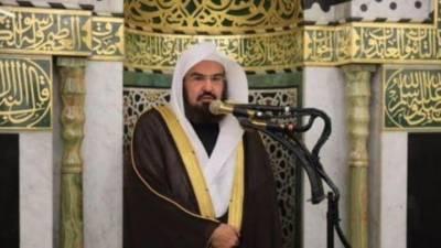 عمرہ ادا کرنے پر عارضی پابندی انسانی جانوں کے تحفظ کے لیے ضروری ہے: امام کعبہ