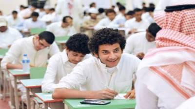 سعودی عرب:کرونا وائرس کا خطرہ،القطیف میں دو ہفتے کے لیے تعلیمی ادارے بند