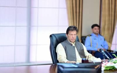 آٹا چینی بحران: قصور وار کتنا ہی طاقتور کیوں نہ ہو چھوڑوں گا نہیں: وزیراعظم عمران خان