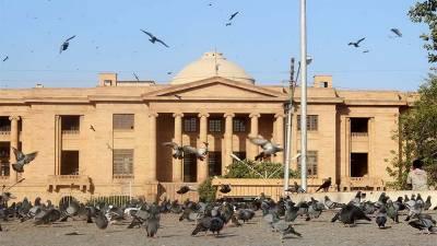 گٹکے پر پابندی،سیکریٹری داخلہ ذاتی حیثیت میں سندھ ہائی کورٹ طلب