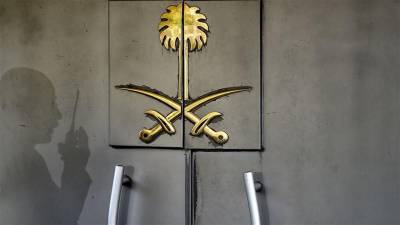 فرانس میں سعودی شہریوں کو سفارت خانے سے رابطے کی ہدایت