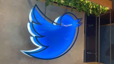 کورونا وائرس:ٹوئٹر کا پوری دنیا میں موجود دفاتر بند کرنے کا اعلان