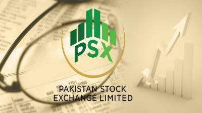 پاکستان اسٹاک ایکسچینج میں کاروبار ہفتے میں تیسری بار 45 منٹ کیلیے معطل