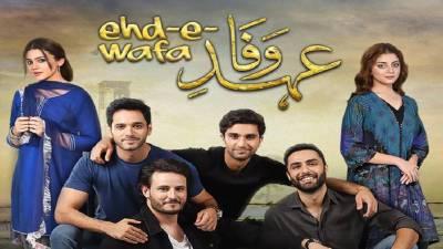 'عہد وفا' کی آخری قسط سنیما میں نہ دکھانے کا فیصلہ
