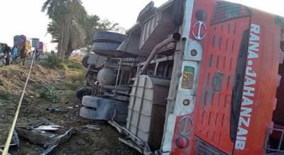 حب کے قریب زائرین کی بس الٹنے سے 5 افراد جاں بحق ، 20 زخمی