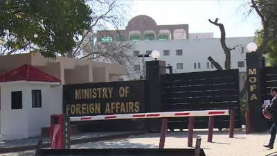 کورونا وائرس:دفتر خارجہ نے قونصلر سروسز معطل کردیں