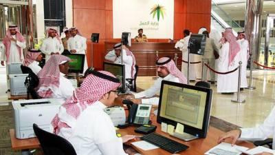 سعودی عرب :کرونا وائرس,نجی اداروں کے ملازمین معمول کے مطابق دفتر آئیں گے، حکام
