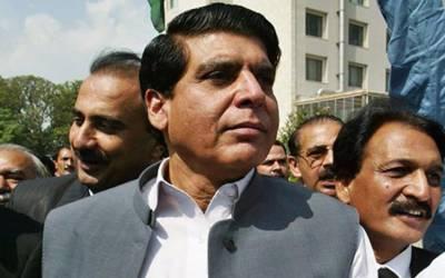 سابق وزیر اعظم راجہ پرویز اشرف کی بریت کی درخواست مسترد
