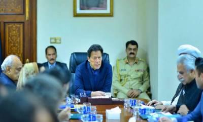 وزیراعظم عمران خان نے نیشنل کوآرڈینیشن کمیٹی کا اجلاس طلب کرلیا