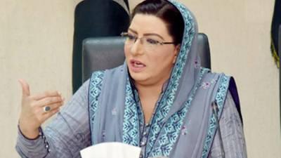 پاکستان کےعوام کاتحفظ اورسلامتی حکومت کی اولین ترجیح ہے:ڈاکٹرفردوس عاشق اعوان