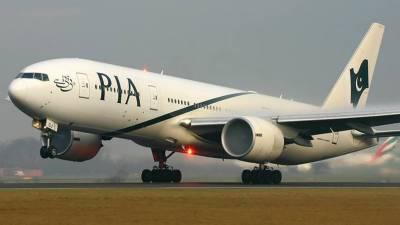 پی آئی اے نے تمام بین الاقوامی پروازیں منسوخ کردیں