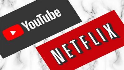 کروناوائرس: نیٹ فلیکس اور یوٹیوب نے امیج کوالٹی کم کر دی