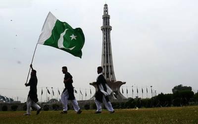 ملک بھر میں یوم پاکستان آج سادگی سے منایا جا رہا ہے