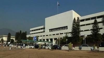 سینٹ اور قومی اسمبلی کے پارلیمانی رہنماؤں کا مشترکہ اجلاس بدھ کو پارلیمنٹ ہاوس اسلام آباد میں ہوگا