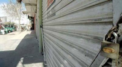 کوئٹہ، لاک ڈاؤن کی خلاف ورزی پر 150 دکانیں سیل