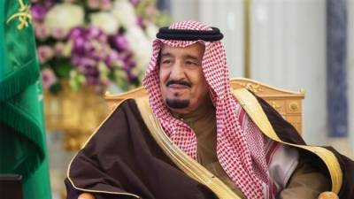 سعودی حکومت کا جی 20 اجلاس کل 26 مارچ کو بلانے کا اعلان
