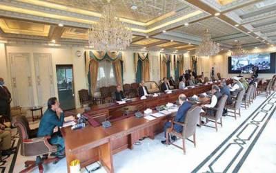 وزیراعظم کی زیرصدارت وفاقی کابینہ کا اجلاس، وفاقی وزرا ویڈیو لنک کے ذریعے شریک