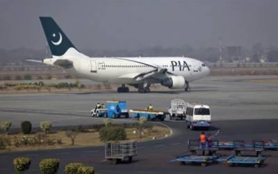 پی آئی اے کاپاکستان میں پھنسے غیر ملکیوں کیلئے خصوصی پروازیں چلانے کا فیصلہ