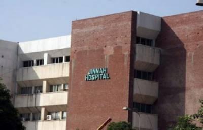 لاہور: جناح ہسپتال میں کورونا کی تصدیق شدہ مریضہ فرار