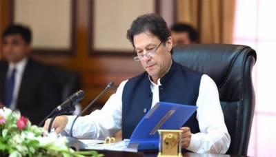 قومی رابطہ کمیٹی کا اجلاس وزیراعظم کی زیر صدارت جاری