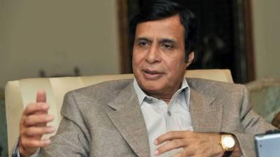 چودھری پرویز الہی نے 2 کروڑ 56 لاکھ روپے وزیراعلی پنجاب ریلیف فنڈمیں جمع کرا دیئے