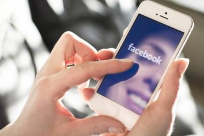 کرونا وائرس : فیس بک نے میسنجر ایپ میں بھی انفارمیشن ہب متعارف کرادی