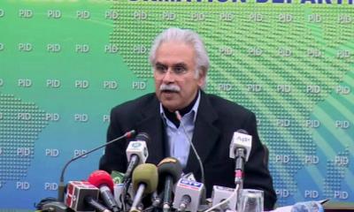 پاکستان میں کرونا کے مریضوں کی تعداد ایک ہزار 408 ہے، ڈاکٹر ظفر مرزا