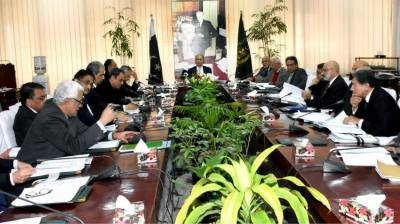 اقتصادی رابطہ کمیٹی (ای سی سی) کا اجلاس مشیر خزانہ ڈاکٹر عبدالحفیظ شیخ کی زیر صدارت آج ہو گا