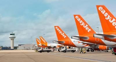 برطانوی ایئرلائن کا ملازمین کو دو ماہ کی چھٹی دینے کا فیصلہ