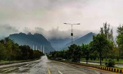 اسلام آباد، بالائی پنجاب ، کشمیر،خیبرپختونخوا اور گلگت بلتستان میں بارش کا امکان: محکمہ موسمیات