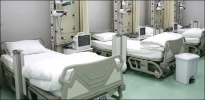 کرونا وائرس: سعودی عرب کے سرکاری اسپتالوں میں 80 ہزار بیڈ مختص