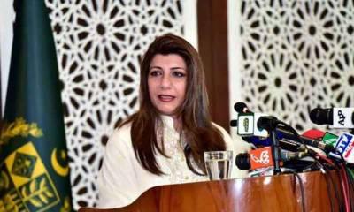 عالمی برادری مقبوضہ کشمیر میں آبادی کا تناسب بدلنے کا اقدام روکے: ترجمان دفتر خارجہ