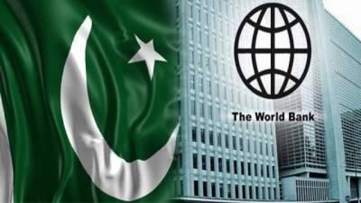 عالمی بینک کی پاکستان کیلئے 20 کروڑ ڈالر کی ہنگامی امداد کی منظوری