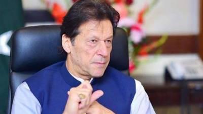 وزیراعظم ایک روزہ دورے پر آج لاہور جائیں گے