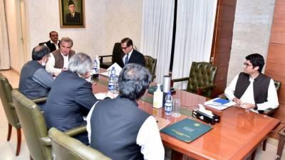 عالمی برادری مقبوضہ کشمیر میں مواصلاتی بندش ہٹانے کیلئے بھارت پر دبائو بڑھائے:وزیر خارجہ