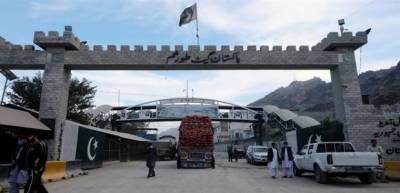 افغانستان کیساتھ اظہار یکجہتی، پاکستان کا طورخم اور چمن بارڈر کھولنے کا اعلان