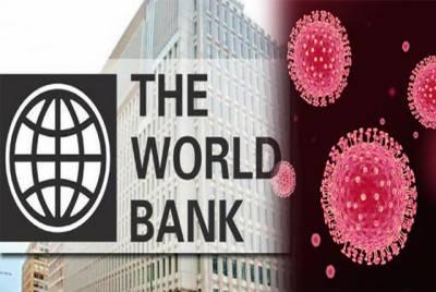 کورونا وائرس: عالمی بینک کا اقتصادی نقصانات کم کرنے کیلئے اقدامات اٹھانے پر زور