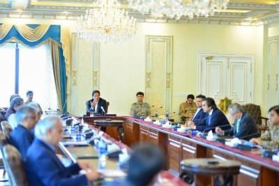 کورونا وائرس: وزیراعظم عمران خان نے قومی رابطہ کمیٹی کا اجلاس آج طلب کرلیا