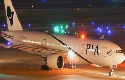 پاکستان آنے والی خصوصی پرواز کے 22 مسافروں میں وائرس کی تصدیق