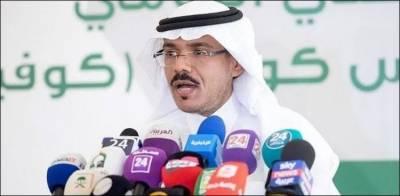 کرونا وائرس پر جلد قابو پانا مشکل ہے، سعودی وزیر صحت