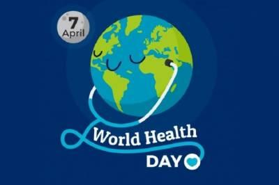 آج دنیا بھر میں صحت کا عالمی دن منایا جارہا ہے