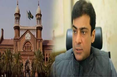 لاہور ہائیکورٹ نے حمزہ شہباز کی درخواست ضمانت نمٹا دی