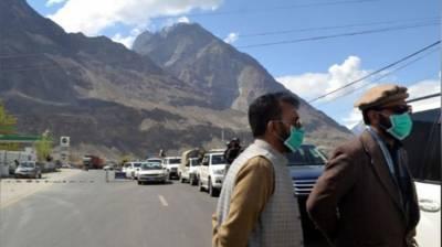 گلگت بلتستان حکومت کا 2دن کے لئے مکمل لاک ڈائون کرنے کا اعلان